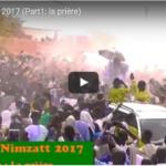 Prière Nimzat 2017 (partie 1)