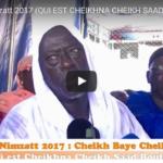 Qui est Cheikhna Cheikh Saad Bouh ?