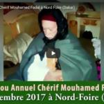 Annonce !!! Gamou Chérif Mouhamed Fadal à Nord Foire (Dakar)