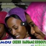 Gamou Cheikh Hadramé Sidibouya à Pikine 2017
