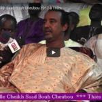 Ziarra annuelle  Cheikh Saad Bouh Cheubou 2017 à Thiès