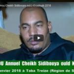 Avant-Première Gamou Cheikh Sidibouya ould Khoutoub 2018