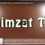 GAMOU CHERIF MOUHAMED FADAL AIDARA BEN MAMINE 2017